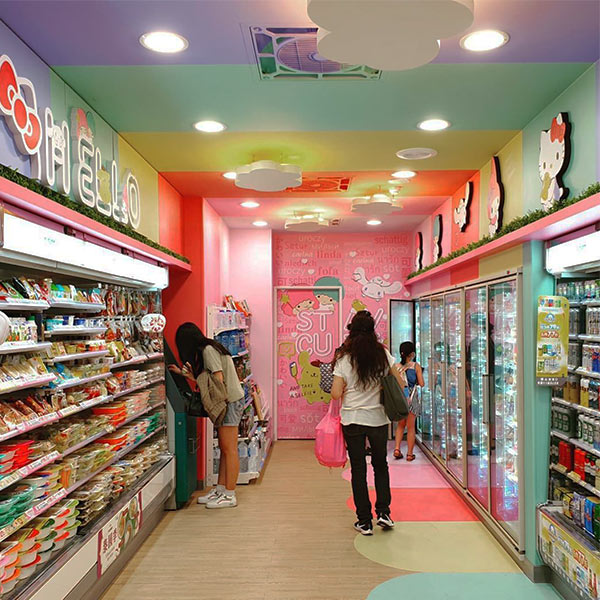 sub-store-wall