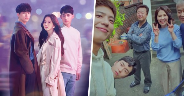 21 Upcoming K-dramas To Look Out For In The Second Half Of 2020