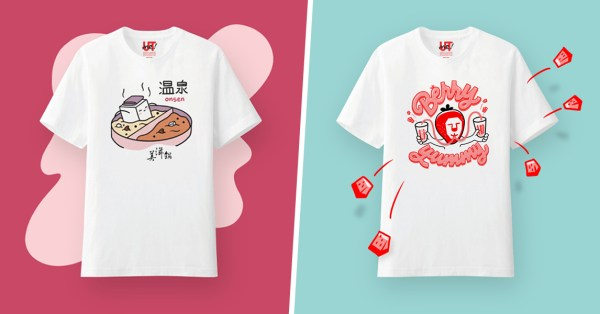 UNIQLO Is Collaborating With Beauty In The Pot & LiHO So You Can Show Your Love For Hotpot Plus BBT