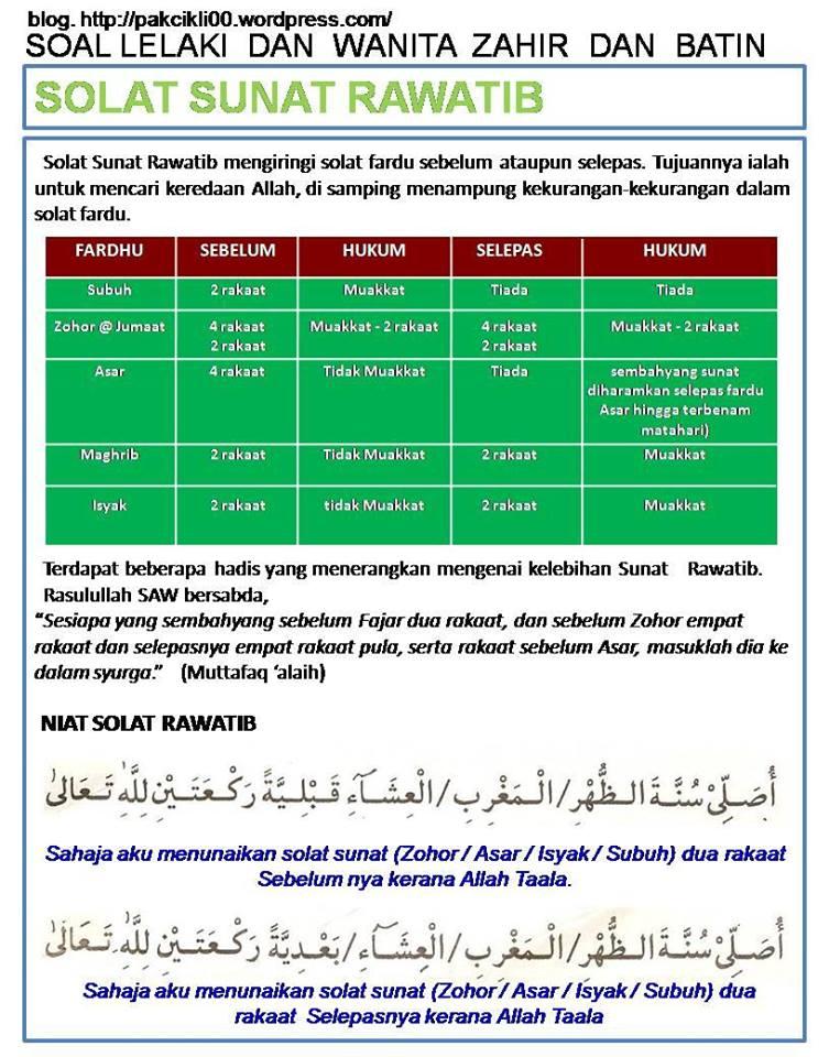 Shalat Sunnah Rawatib Adalah : shalat, sunnah, rawatib, adalah, Tatacara-shalat-sunnah-rawatib, Zulham, Ariansyah