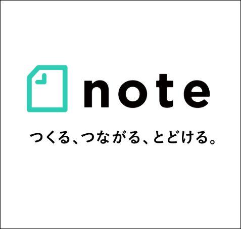 有料,note,買い方,カード,クレジット,キャリア携帯,買える