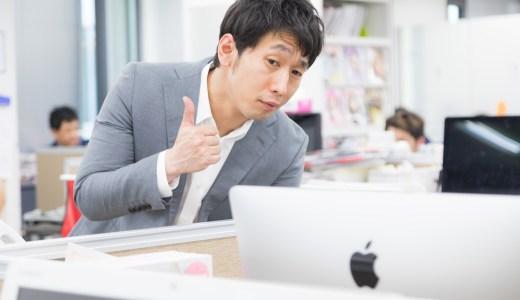 パソコンに文字・言葉を覚えさせる方法(単語登録&辞書登録)!
