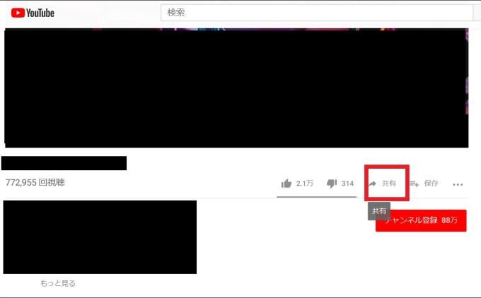ブログ,ワードプレス,画像,YouTube動画,貼り付ける,方法