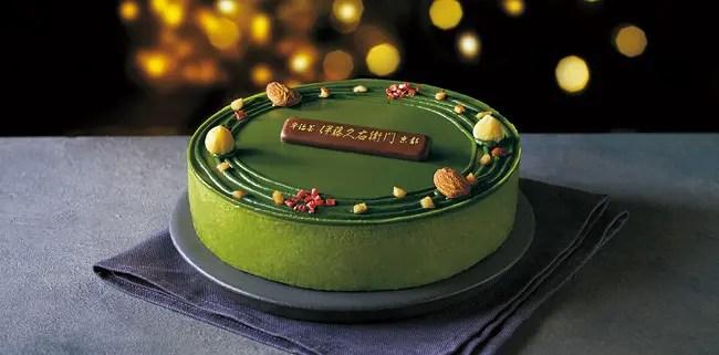 クリスマスケーキ セブン 2020 予約方法 締め切いつ