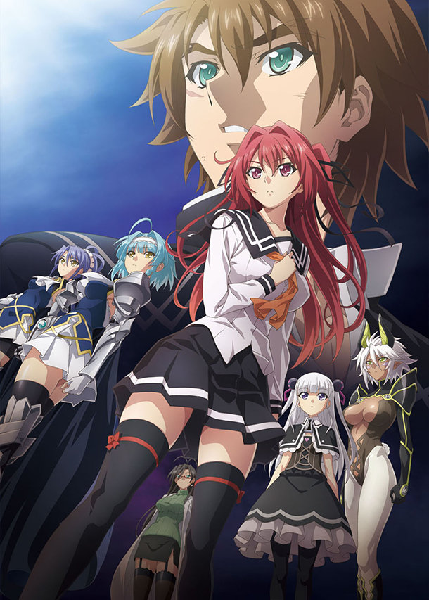 Shinmai Maou No Testament Saison 2 : shinmai, testament, saison, Shinmai, Testament, VOSTFR, Streaming