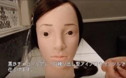 眉毛の描き方TV