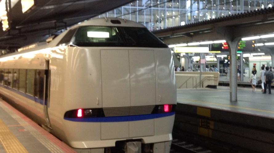 移動で疲れる理由は新幹線だから?長距離移動は疲れますよね