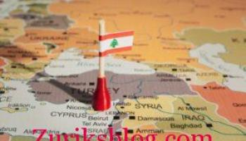 How To Apply For The Lebanon Tourist Visa Application Procedures