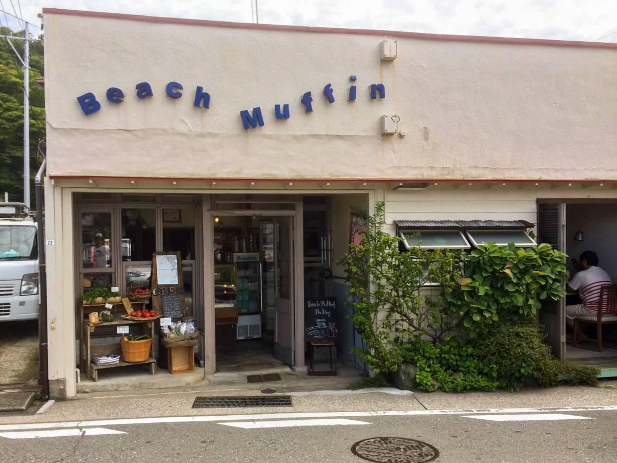 逗子の自然派カフェ「Beach Muffin(ビーチマフィン)」にはヨロッコビールのタップルームがありまっせ