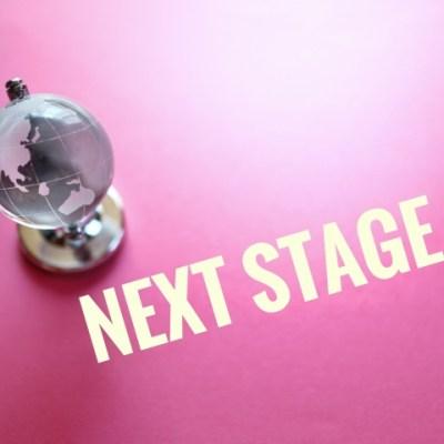 新たなステージへ進む準備はできましたか