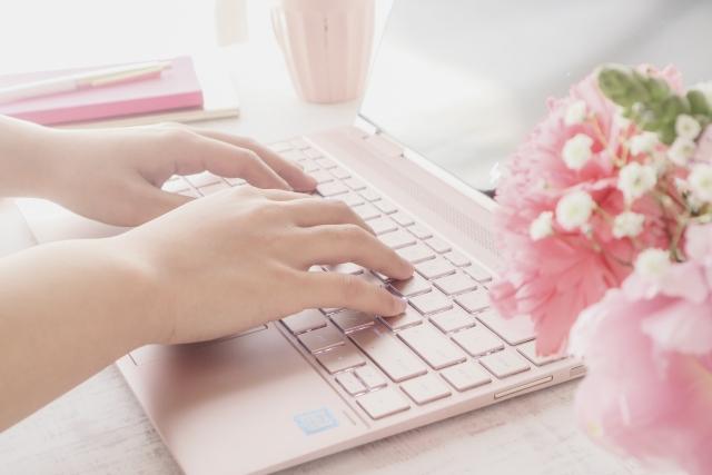 タッチタイピングはキーボードを見ないで打鍵する