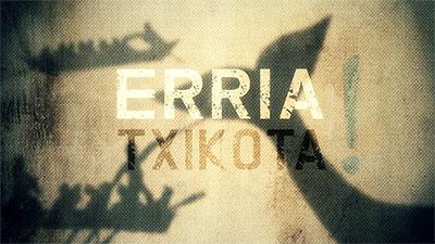 ERRIA TXIKOTA_WEB IRUDIA