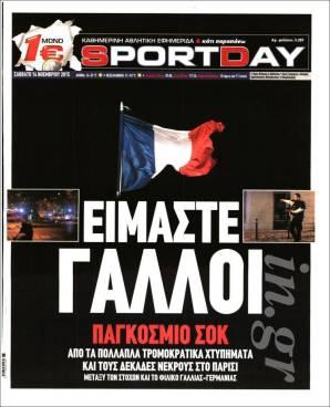sport_day.750