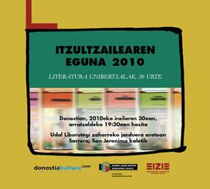 Itzultzailearen eguna 2010
