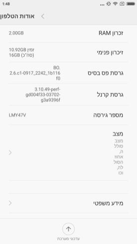 Screenshot_2015-10-19-01-48-08