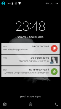 Screenshot_2015-12-05-23-48-18