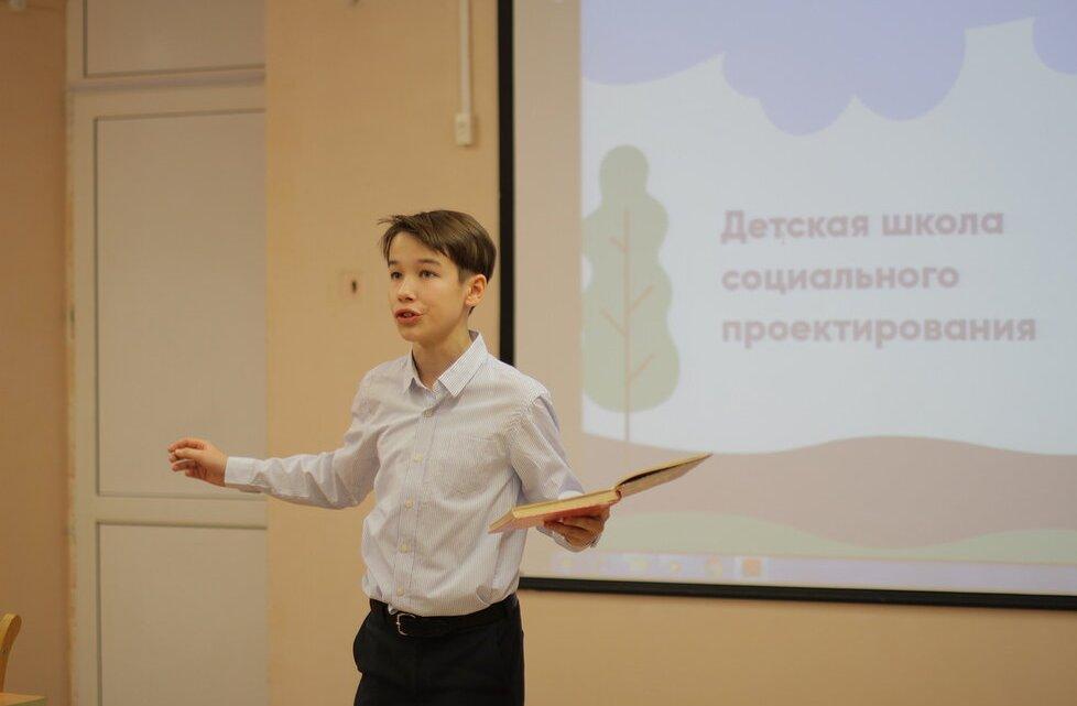 Школьники Республики Алтай могут принять участие в Международном конкурсе социальных проектов