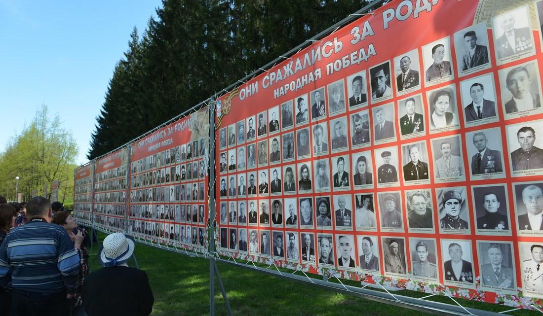 Завершается прием фотографий для «Стены Памяти» на Мемориале Победы