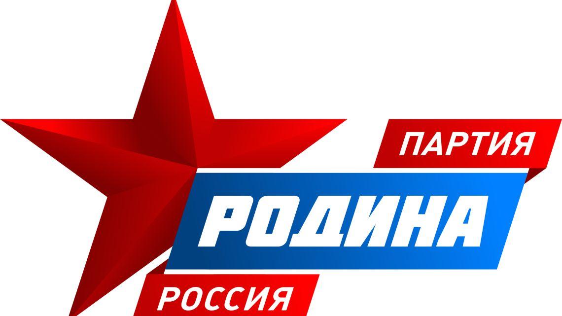 Региональное отделение партии «Родина» в Республике Алтай проводит конкурс детского рисунка