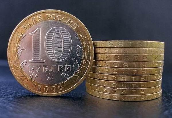 Об инфляции в Республике Алтай