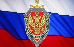 В Республике Алтай объявлен конкурс на лучшие произведения литературы и искусства о деятельности органов государственной безопасности