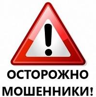Жительница Горно-Алтайска перевела лже-сотруднику банка боле 20 тысяч рублей