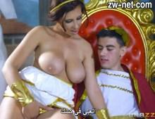 افلام سكس مترجمة عربي امبراطورية النيك مع الجواري المربربة