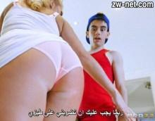 افلام سكس مترجم بالعربي طيز أم صاحبي تشعل شهوتي في المطبخ