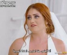 العروسة المربربة تتناك من صديق زوجها في ليلة زفافها سكس خيانة مترجم