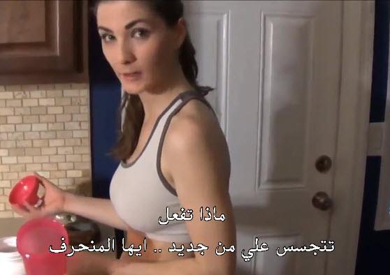 متعة التحرش بطيز أختي الطرية سكس محارم مترجم عربي