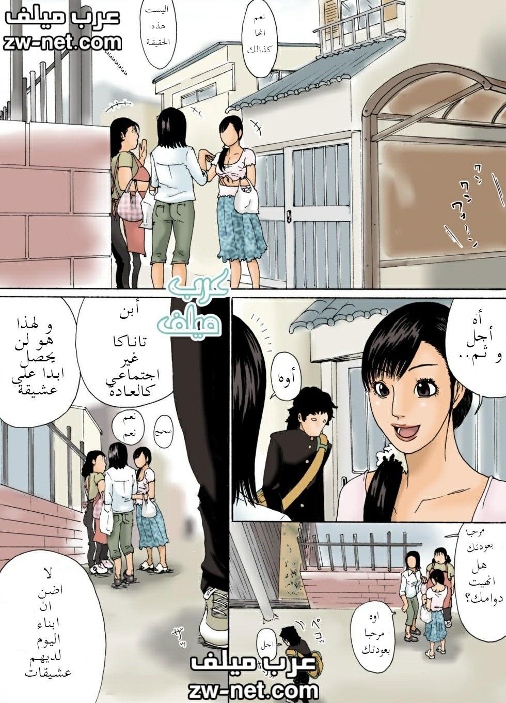 تعليم الجنس مع الأم الفاتنة قصص ميلف تون مترجمة عربي