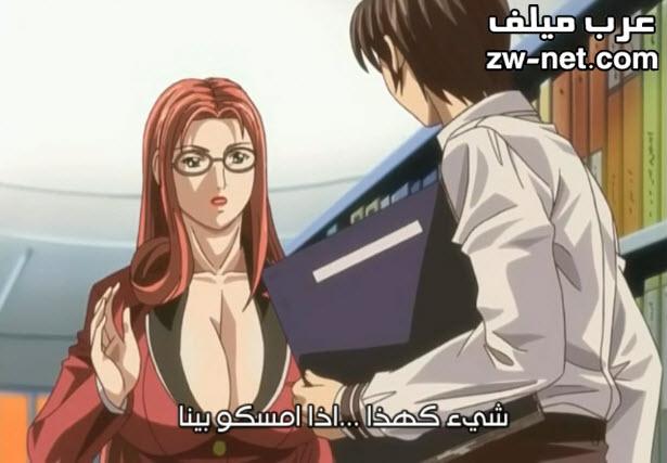 سكس امهات مترجم للعربي