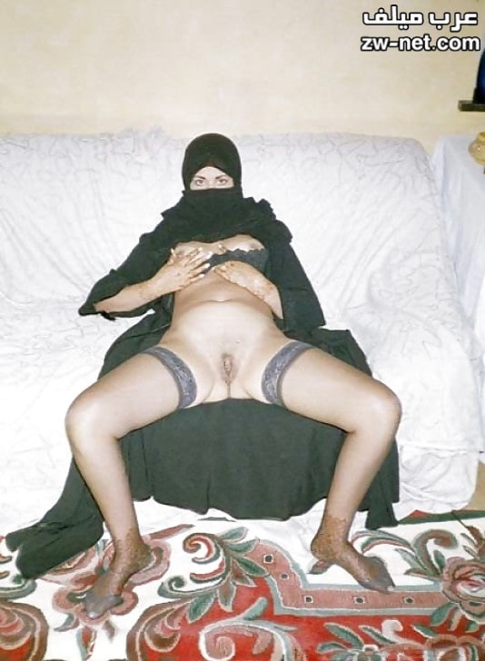 ألبوم صور سكس نقاب على اللحم وأجسام العرب عارية