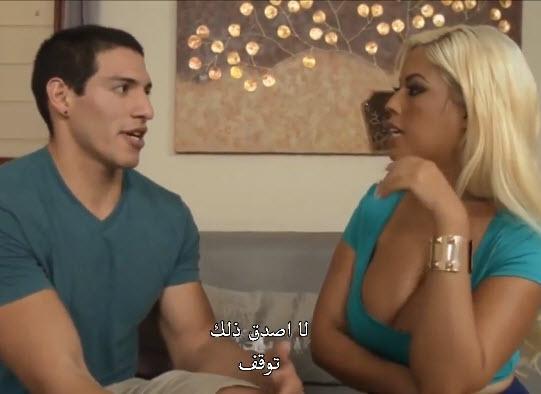 بزاز أمي القحبة تولع زب صديقي افلام جنسية مترجمة