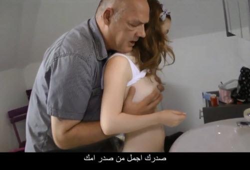 أبي ابتعد عن طيزي أرجوك