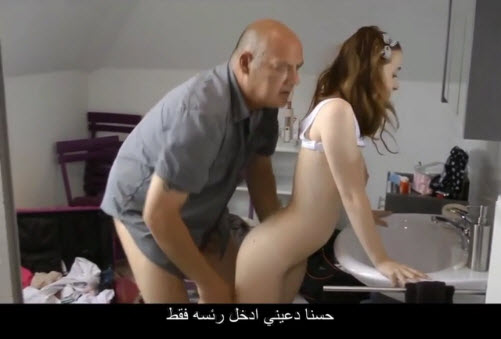 فيديو سكس محارم مترجم