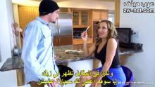 أمي القحبة تريد زبي مقابل الحشيش افلام محارم مترجمة
