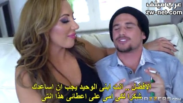 سكس محارم مترجم الام المربربة والابن المنحرف