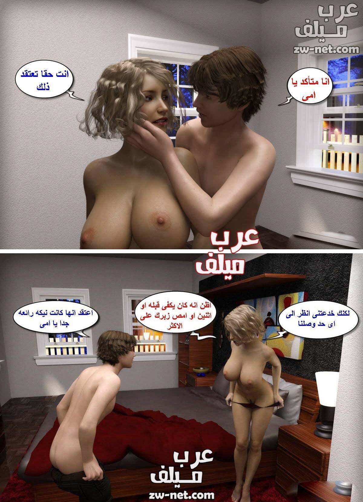صور سكس مصورة روايات جنسية
