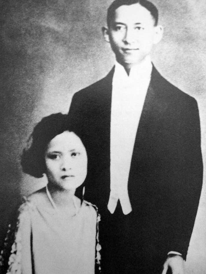 Prince Mahidol_and Mom Sangwal