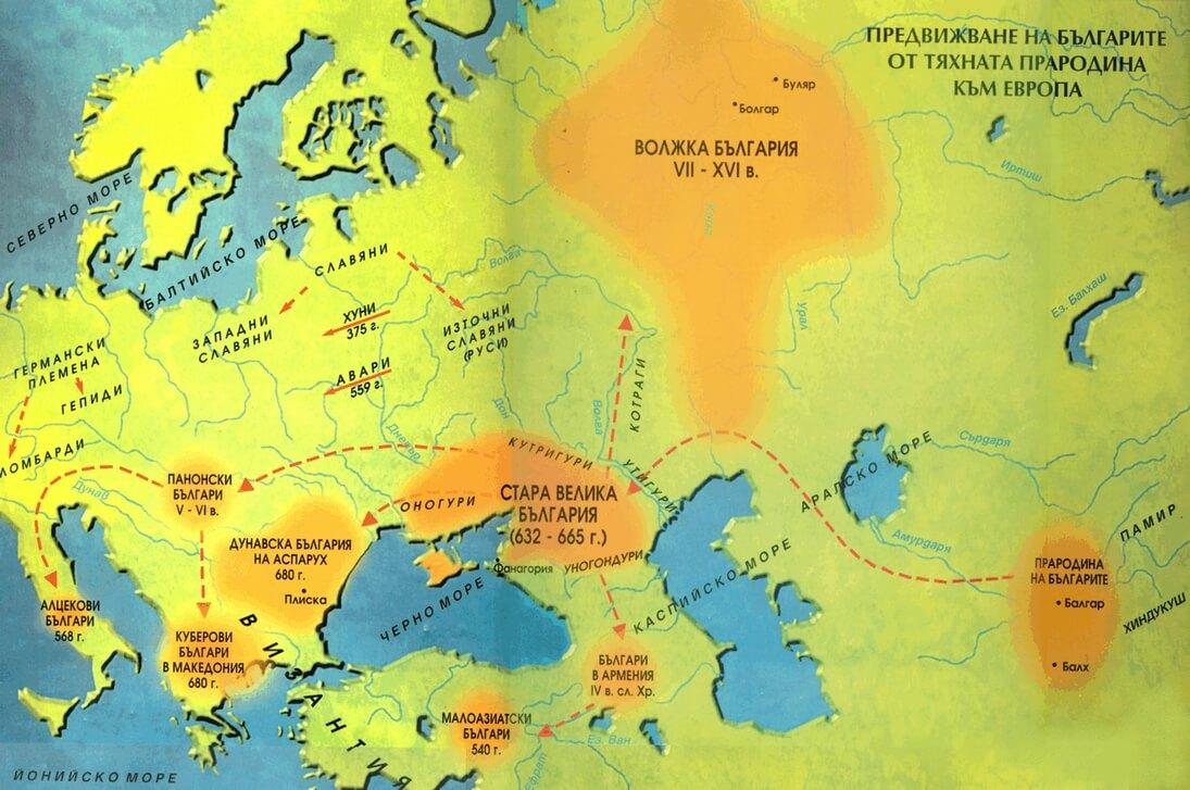 diffusione bulgari alto medioevo