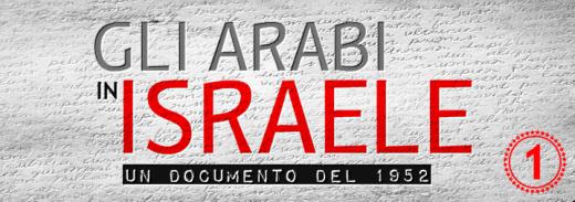arabi in israele