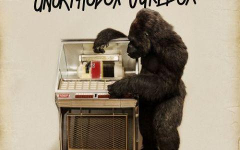 Bruno Mars, Unorthodox Jukebox
