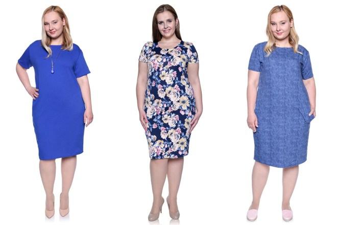 Chabrowa sukienka z oferty sklepu Modne Duże Rozmiary Sukienka w kwiaty z oferty sklepu Modne Duże Rozmiary Jeansowa sukienka z oferty sklepu Modne Duże Rozmiary