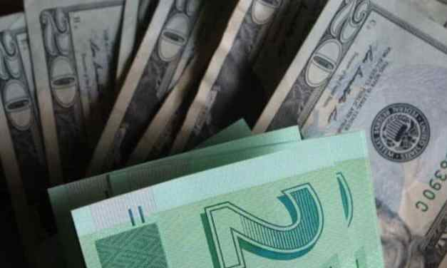 Today's Official and Parallel Market Foreign Exchange Rates