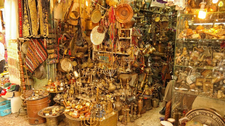 Dzielnica muzułmańska stare miasto Jerozolima Izrael