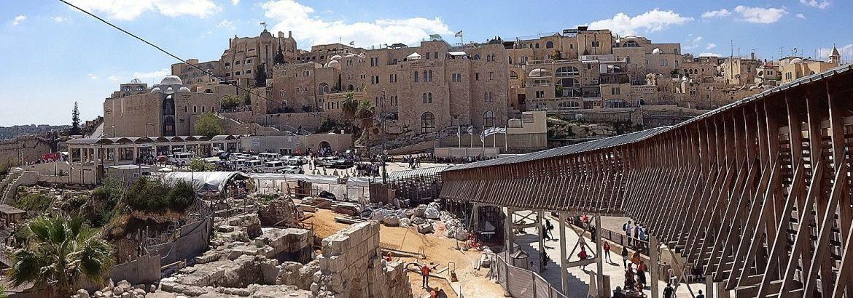 Jerozolima Wejście do części muzułmańskiej