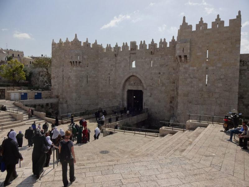 Brama Damasceńska, Jerusalem Izrael