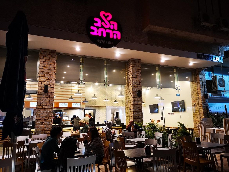 Falafel i kebab Eilat gdzie jeść w Eilacie