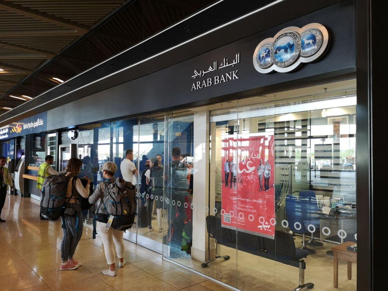 arab bank jordania amman lotnisko wymiana walut